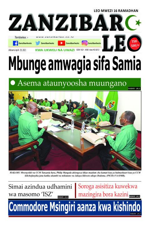 Mbunge amwagia sifa Samia | ZANZIBAR LEO