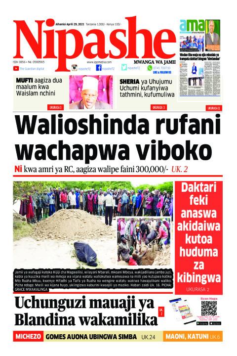 Walioshinda rufani wachapwa viboko | Nipashe