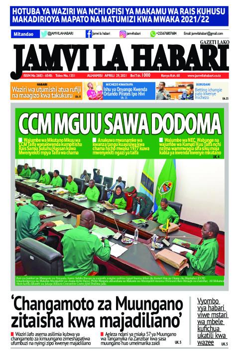 CCM MGUU SAWA DODOMA  | Jamvi La Habari