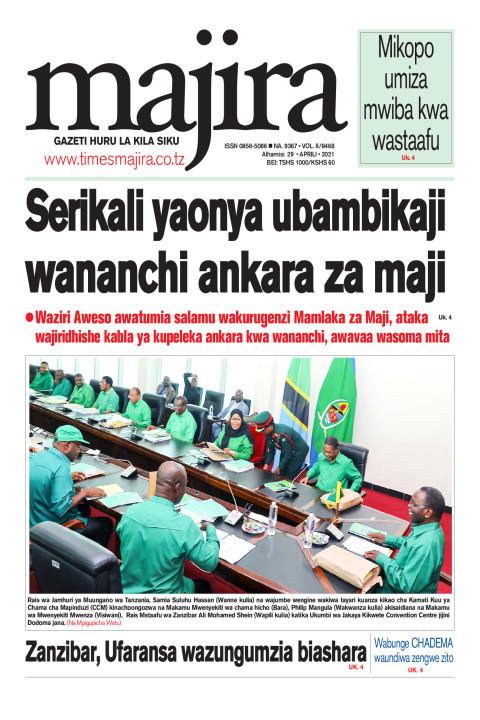 Serikali yaonya ubambikaji wananchi ankara za maji | MAJIRA