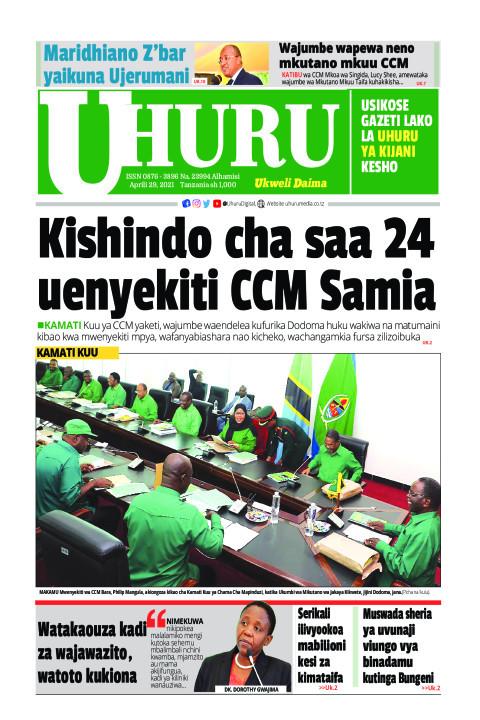 Kishindo cha saa 24 uenyekiti CCM Samia | Uhuru
