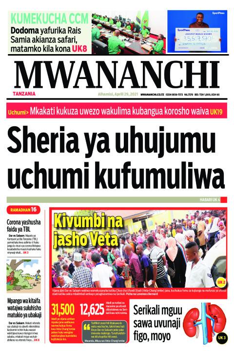 SHERIA YA UHUJUMU UCHUMI KUFUMULIWA  | Mwananchi