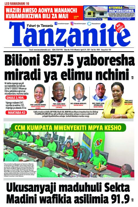 Bilioni 857.5 yaboresha miradi ya elimu nchini | Tanzanite