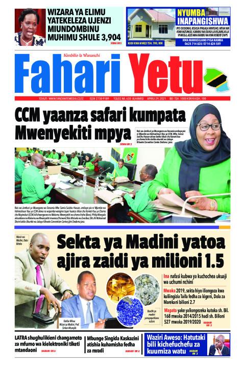 CCM yaanza safari kumpata Mwenyekiti mpya | Fahari Yetu