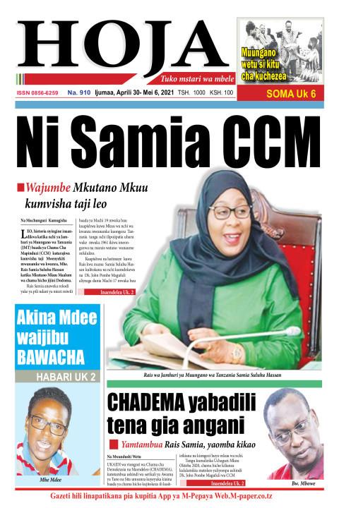 Ni Samia CCM | HOJA
