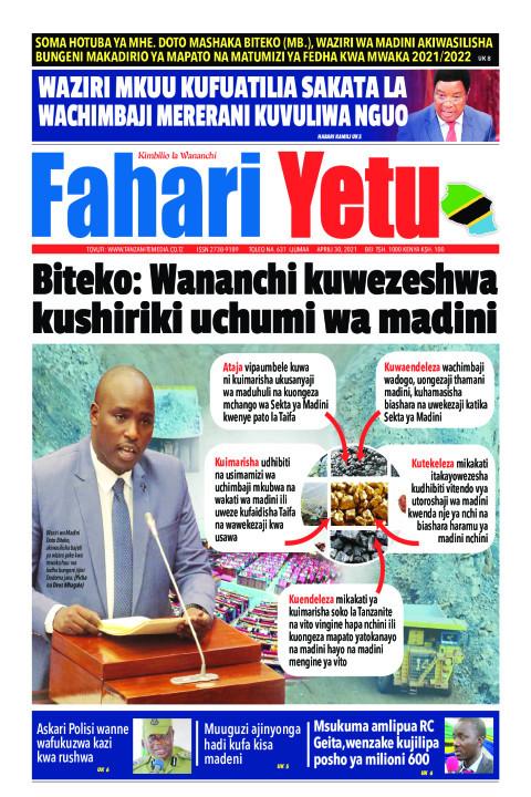 Biteko: Wananchi kuwezeshwa kushiriki uchumi wa madini | Fahari Yetu