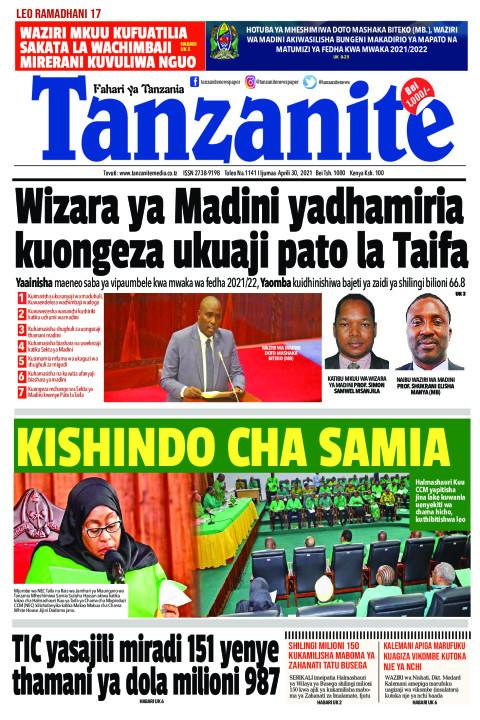 Wizara ya Madini yadhamiria kuongeza ukuaji pato la Taifa | Tanzanite
