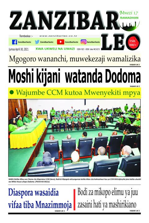 Moshi kijani watanda Dodoma | ZANZIBAR LEO
