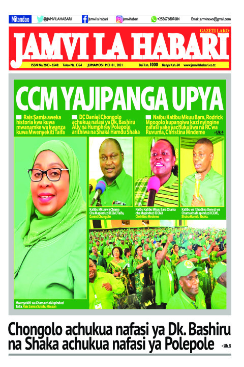 CCM yajipanga upya | Jamvi La Habari