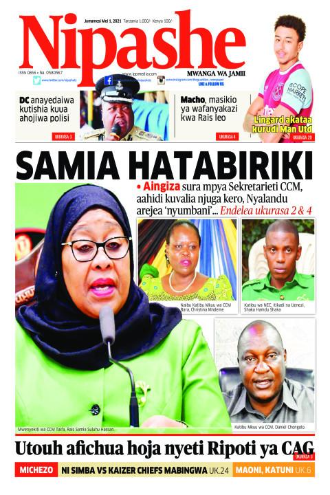 SAMIA HATABIRIKI | Nipashe