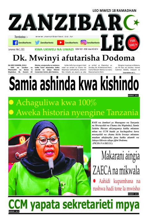 Samia ashinda kwa kishindo | ZANZIBAR LEO