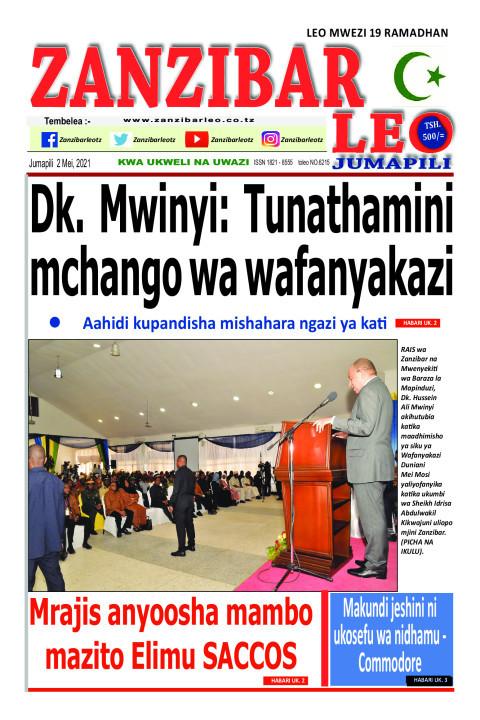 Dk. Mwinyi: Tunathamini mchango wa wafanyakazi | ZANZIBAR LEO