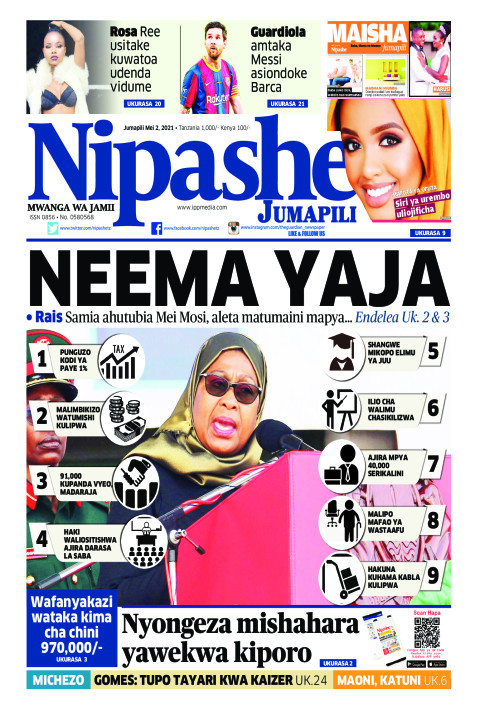 NEEMA YAJA | Nipashe