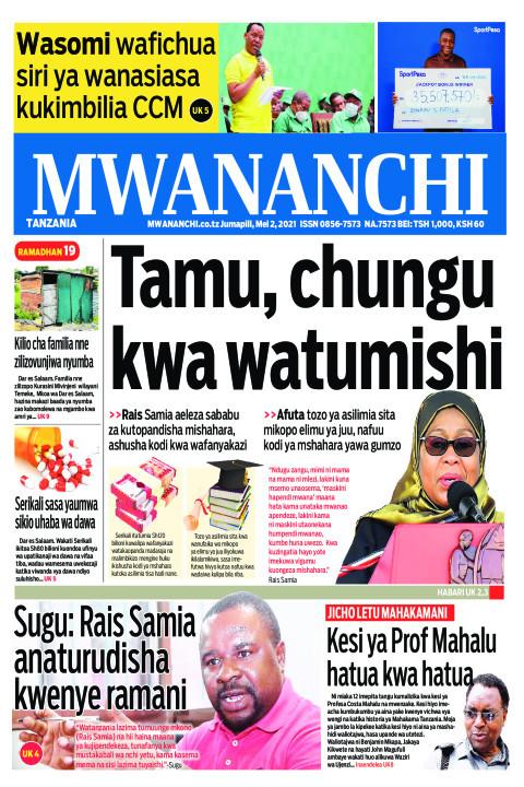 TAMU, CHUNGU KWA WATUMISHI  | Mwananchi