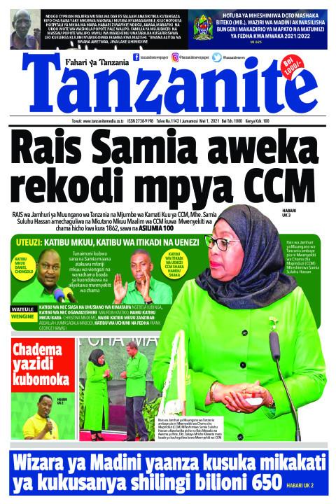 Rais Samia aweka rekodi mpya CCM | Tanzanite