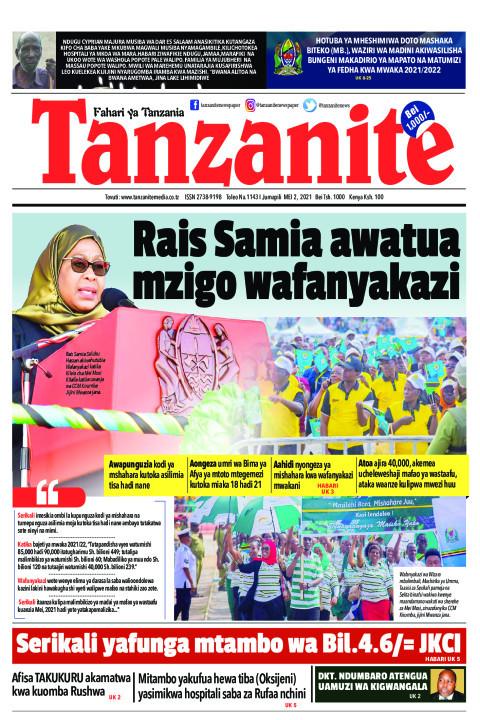 Rais Samia awatua mzigo wafanyakazi | Tanzanite