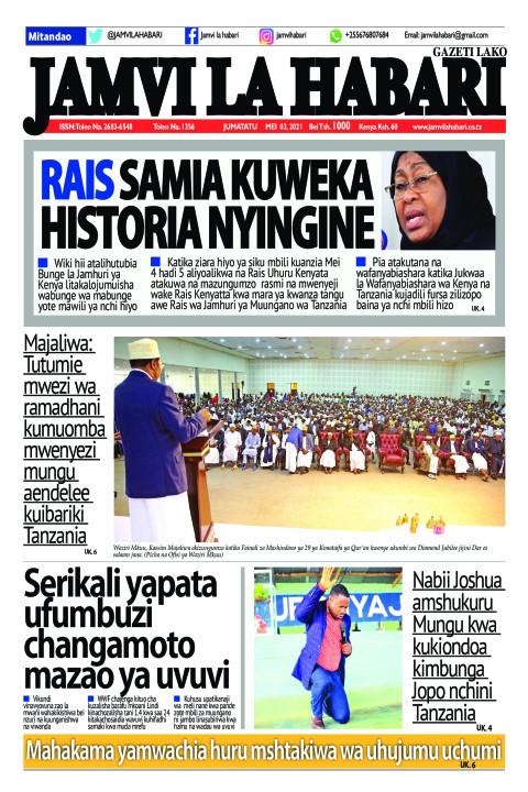 Rais Samia kuweka historia nyingine  | Jamvi La Habari
