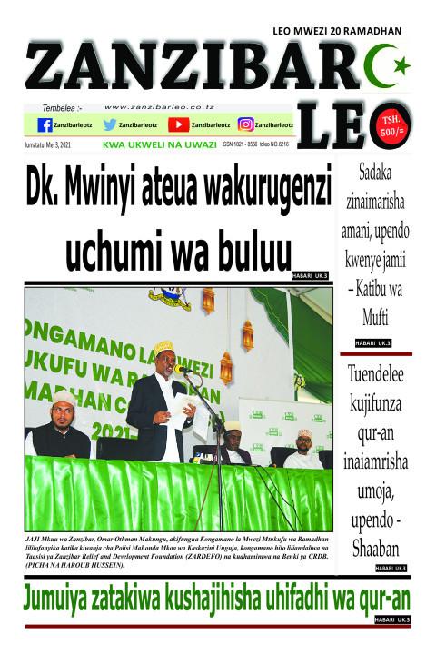 Dk. Mwinyi ateua wakurugenzi uchumi wa buluu | ZANZIBAR LEO