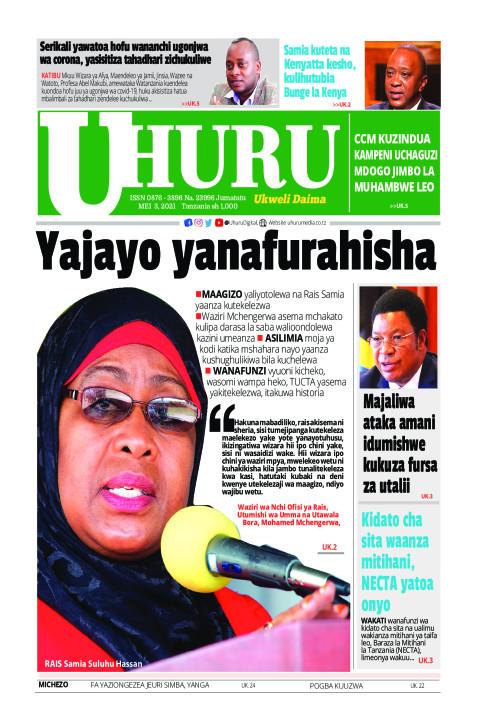 Yajayo yanafurahisha | Uhuru