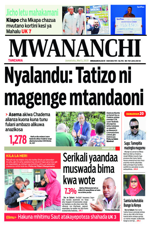 NYALANDU: TATIZO NI MAGENGE MTANDAONI  | Mwananchi