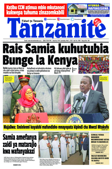 Rais Samia kuhutubia Bunge la Kenya | Tanzanite