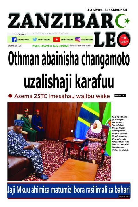 Othman abainisha changamoto uzalishaji karafuu | ZANZIBAR LEO
