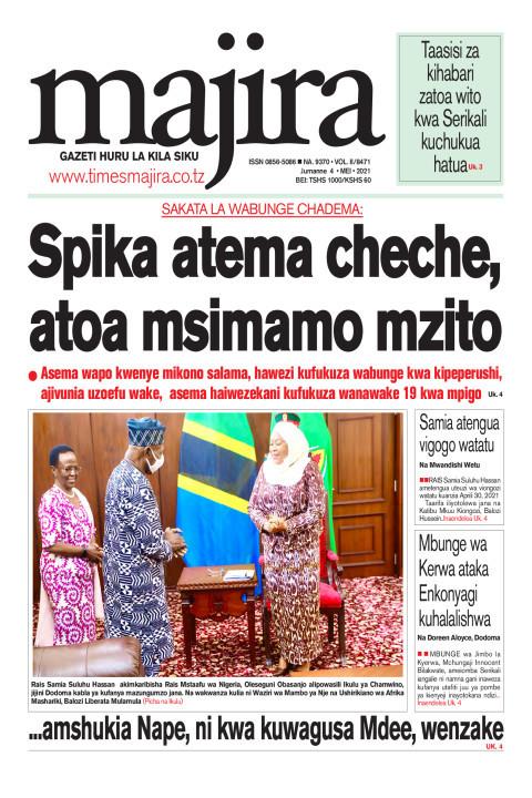 SAKATA LA WABUNGE CHADEMA: Spika atema cheche, atoa msimamo  | MAJIRA