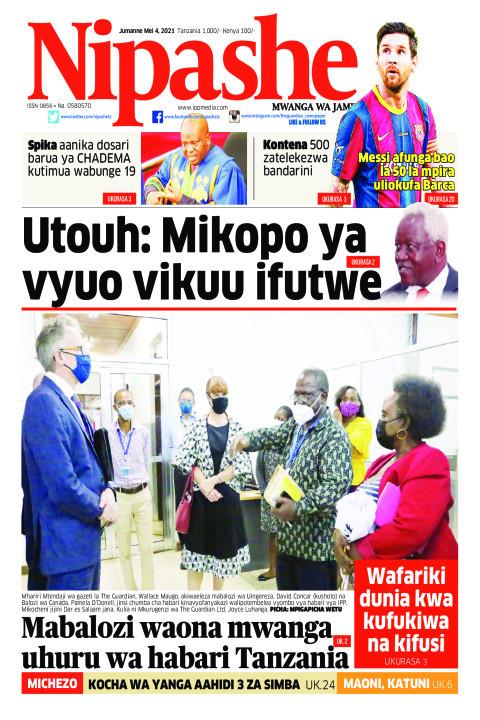 Utouh: Mikopo ya vyuo vikuu ifutwe | Nipashe