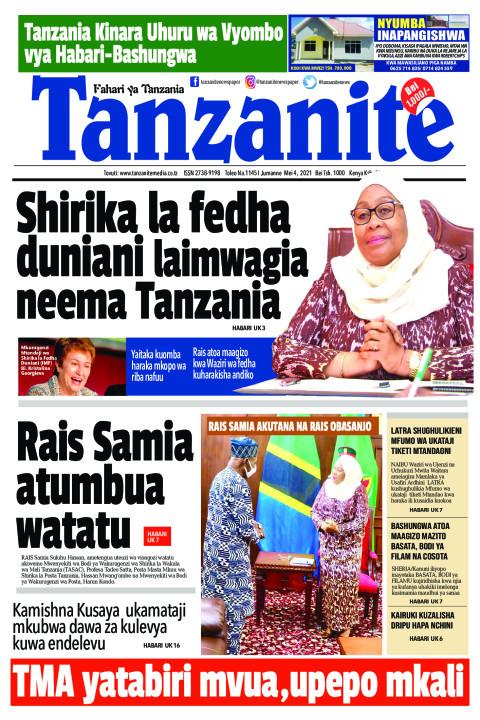 Shirika la fedha duniani laimwagia neema Tanzania | Tanzanite