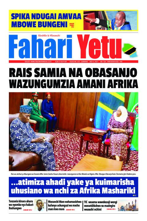 RAIS SAMIA NA OBASANJO WAZUNGUMZIA AMANI AFRIKA | Fahari Yetu