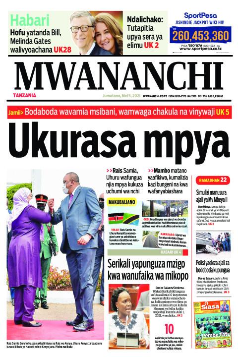 UKURASA MPYA  | Mwananchi