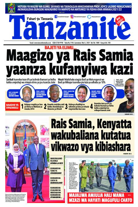 Maagizo ya Rais Samia yaanza kufanyiwa kazi | Tanzanite