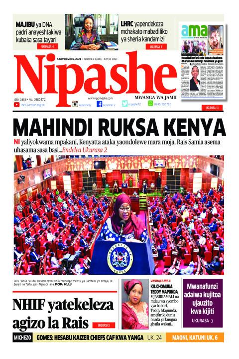 MAHINDI RUKSA KENYA | Nipashe