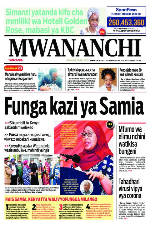 FUNGA KAZI YA SAMIA  | Mwananchi