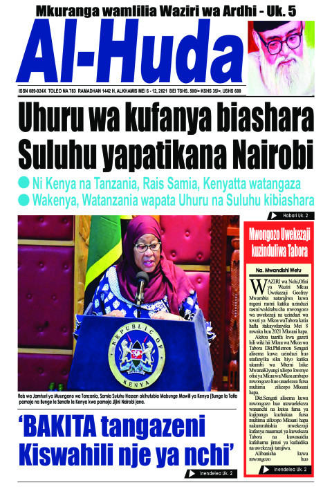 Uhuru wa kufanya biashara Suluhu yapatikana Nairobi | Alhuda