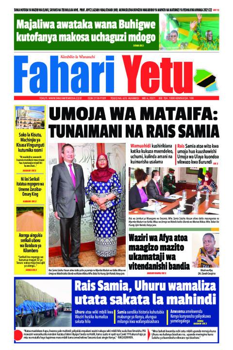 UMOJA WA MATAIFA: TUNAIMANI NA RAIS SAMIA | Fahari Yetu