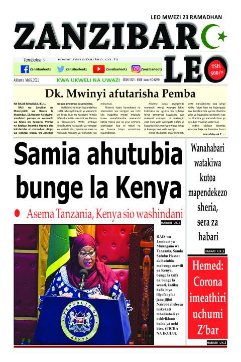 Samia ahutubia bunge la Kenya | ZANZIBAR LEO