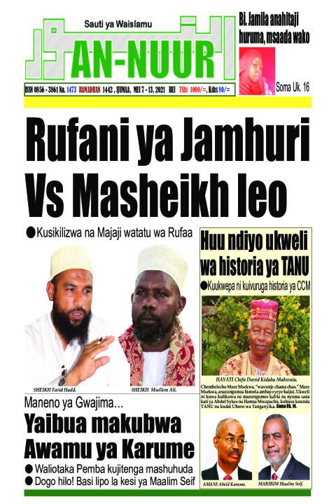 Rufani ya Jamhuri Vs Masheikh leo | Annuur