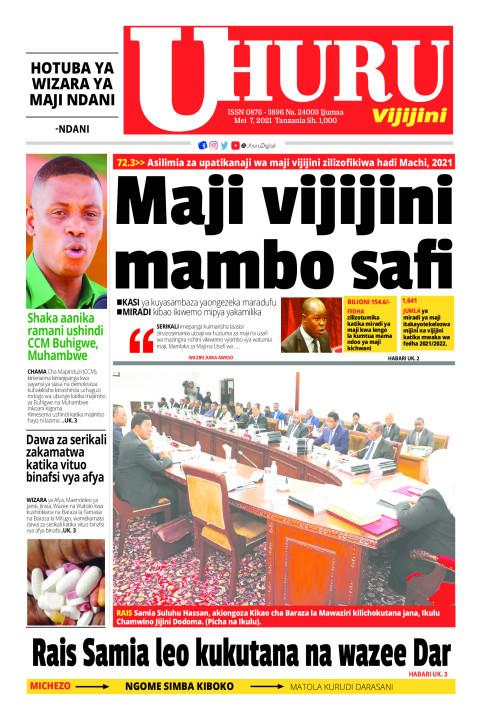 Maji vijijini mambo safi | Uhuru