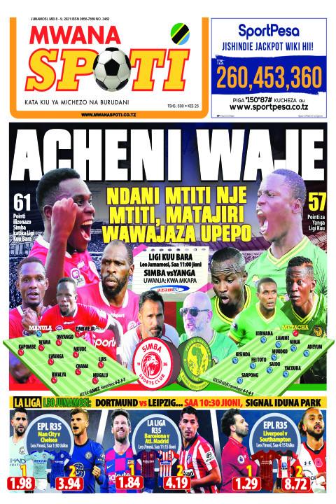 ACHENI WAJE  | Mwanaspoti