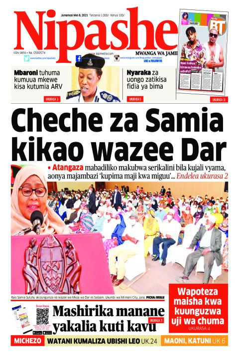 Cheche za Samia kikao wazee Dar | Nipashe