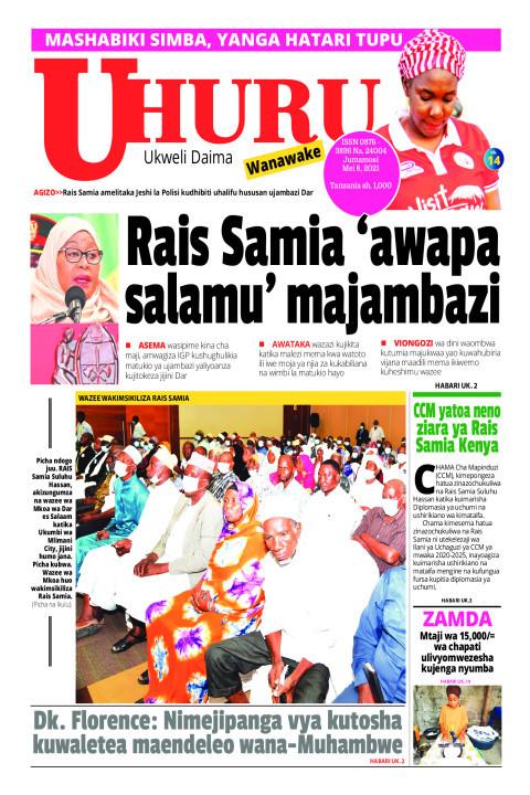 Rais Samia 'awapa salamu' majambazi | Uhuru