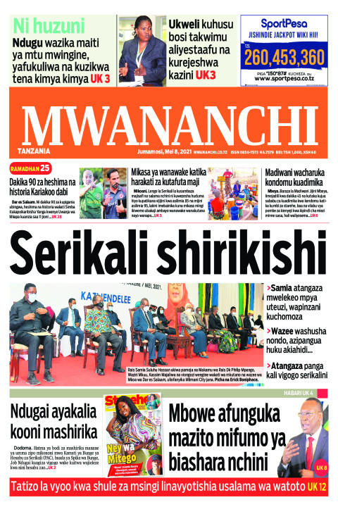 SERIKALI SHIRIKISHI  | Mwananchi