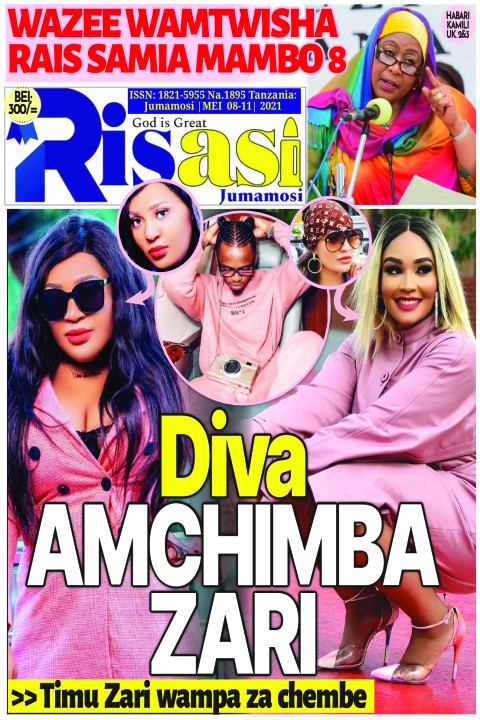 Diva AMCHIMBA ZARI | Risasi Jumamosi