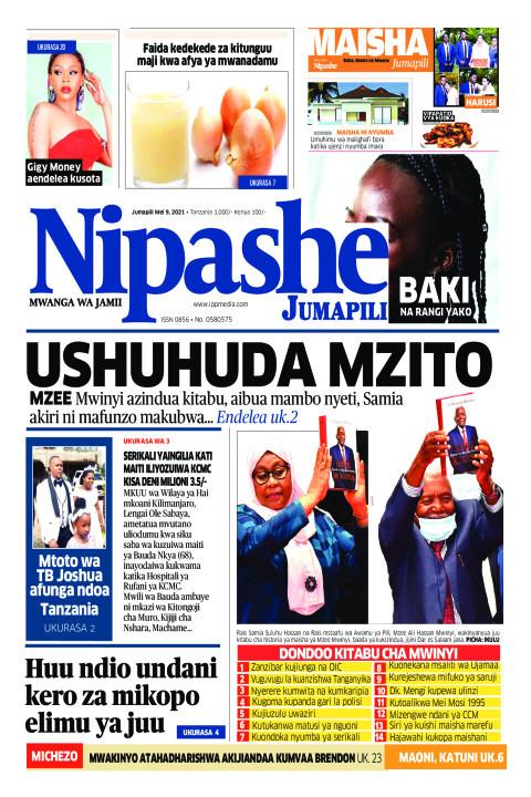 USHUHUDA MZITO | Nipashe