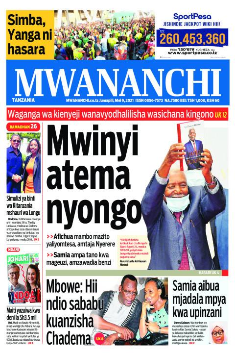 MWINYI ATEMA NYONGO  | Mwananchi