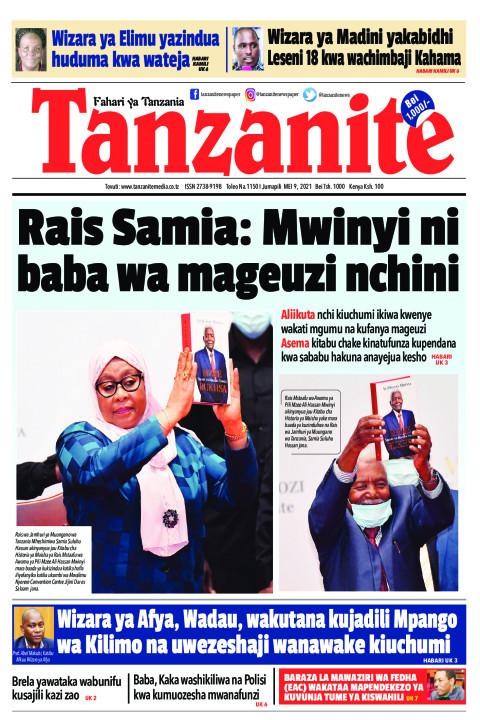 Rais Samia: Mwinyi ni baba wa mageuzi nchini | Tanzanite
