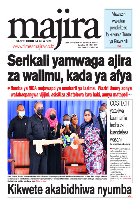 Serikali yamwaga ajira za walimu, kada ya afya | MAJIRA