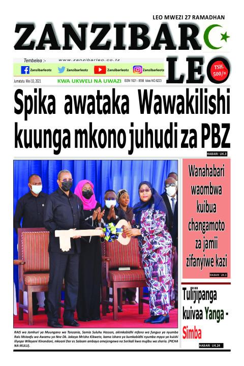 Spika awataka Wawakilishi kuunga mkono juhudi za PBZ | ZANZIBAR LEO