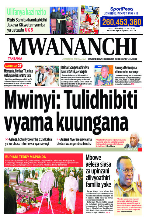 MWINYI:TULIDHIBITI VYAMA KUUNGANA  | Mwananchi